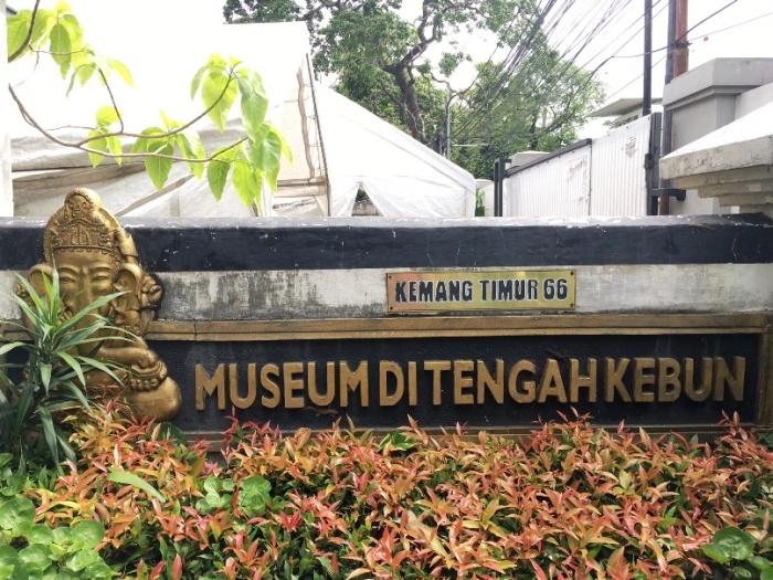 Museum Di Tengah Kebun 2